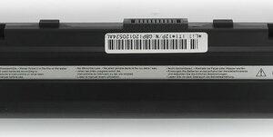 Batteria compatibile. 6 celle - 10.8 / 11.1 V - 4400 mAh - 48 Wh - colore NERO - peso 320 grammi circa - dimensioni STANDARD.